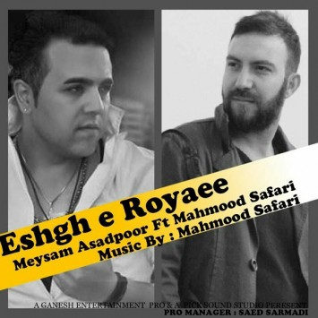 (sakhamusic.ir)28 Meysam Asadpour   Eshghe Royaei.mp3sakhamusic.ir 355x355 - دانلود آهنگ عشق رویایی از میثم اسدپور با لینک مستقیم