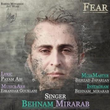 دانلود آهنگ جدید بهنام میر عرب یه نام ترس