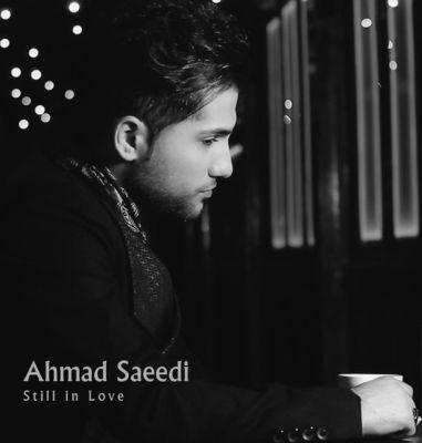 دانلود آهنگ جدید احمد سعیدی بنام هنوزم عاشقم