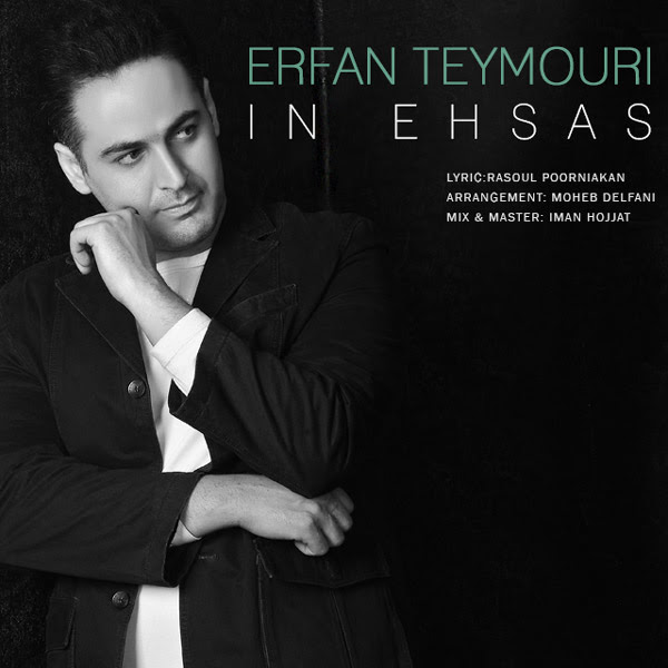 Erfan Teymouri In Ehsas1 - دانلود آهنگ این احساس از عرفان تیموری با لینک مستقیم