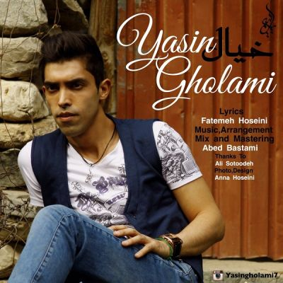 دانلود آهنگ خیال از یاسین غلامی با لینک مستقیم Yasin Gholami Khial1