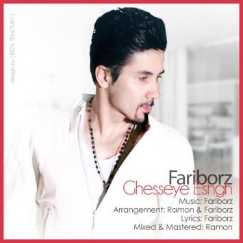 (sakhamusic.ir)1  Fariborz   Gheseye Eshgh.mp3sakhamusic.ir 355x355 - دانلود آهنگ قصه عشق از فریبرز با لینک مستقیم