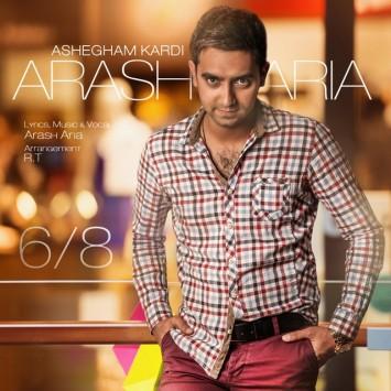 دانلود آهنگ عاشقم کردی از آرش آریا با لینک مستقیم (sakhamusic.ir)11Arash Aria Ashegham Kardisakhamusic.ir 355x355