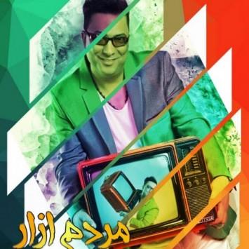 Behnam Shahbazi - Mardom Azar