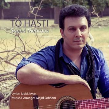 (sakhamusic.ir)12 Saeed Mehraaz   To Hasti.mp3sakhamusic.ir 355x355 - دانلود آهنگ تو هستی از سعید مهراز با لینک مستقیم