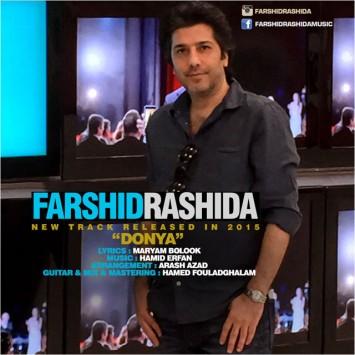 (sakhamusic.ir)13 Farshid Rashida   Donya.mp3sakhamusic.ir 355x355 - دانلود آهنگ دنیا از فرشید رشیدا با لینک مستقیم