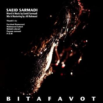 (sakhamusic.ir)13 Saeid Sarmadi   Bi Tafavot.mp3sakhamusic.ir 355x355 - دانلود آهنگ بی تفاوت از سعید سرمدی با لینک مستقیم