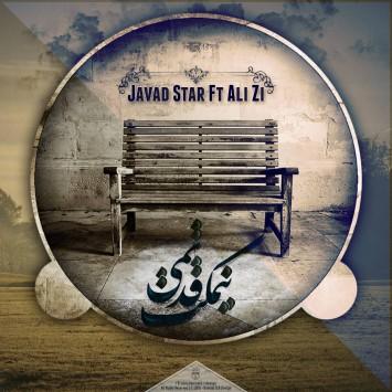 (sakhamusic.ir)13Javad Star   Nimkat Ghadimi.mp3sakhamusic.ir 355x355 - دانلود آهنگ نیمکت قدیمی از جواد استار با لینک مستقیم