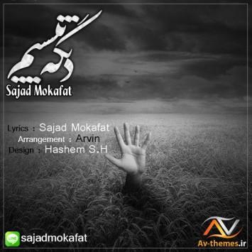 (sakhamusic.ir)14Sajad Mokafat   Dige Nistam.mp3sakhamusic.ir 355x355 - دانلود آهنگ دیگه نیستم از مهدی مکافات با لینک مستقیم