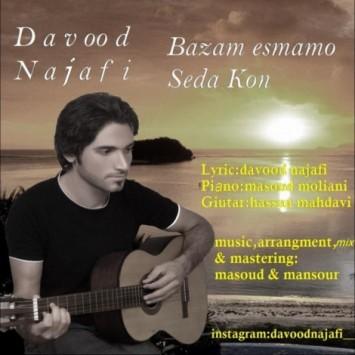 (sakhamusic.ir)15 Davood Najafi   Bazam Esmamo Seda Kon.mp3sakhamusic.ir 355x355 - دانلود آهنگ بازم اسممو صدا کن از داوود نجفی با لینک مستقیم