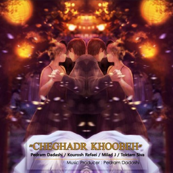 (sakhamusic.ir)15Pedram Dadashi   Cheghad Khoobeh.mp3sakhamusic.ir 355x355 - دانلود آهنگ چقدر خوبه از پدرام داداشی با لینک مستقیم