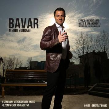Mehdi Sohrabi - Bavar