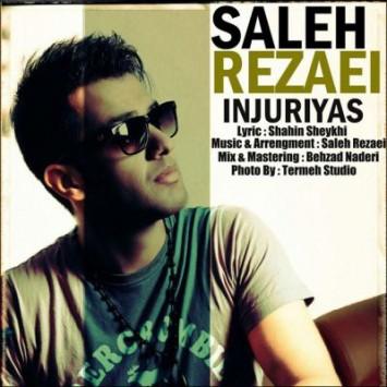 دانلود آهنگ اینجوریاس از صالح رضایی با لینک مستقیم (sakhamusic.ir)16Saleh Rezaei Injuriyassakhamusic.ir 355x355