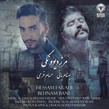 Hesam Farahi Ft Behnam Bani - Marze Divonegi