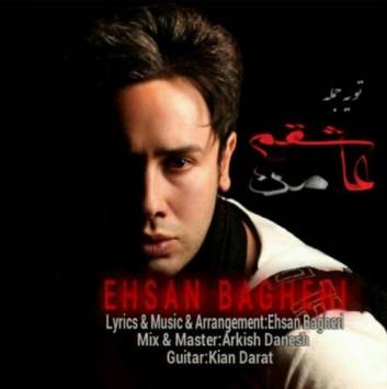 Ehsan Bagheri - To Ye Jomle Ashegham Man