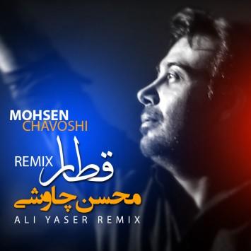 Mohsen Chavoshi - Ghatar