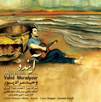 Vahid Moradpour - Ayande