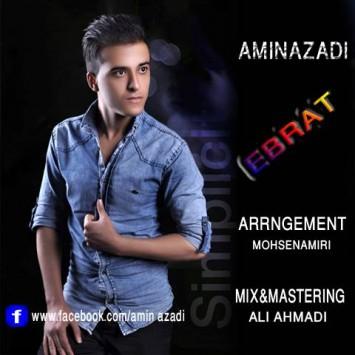 (sakhamusic.ir)1Amin Azadi   Ebrat.mp3sakhamusic.ir 355x355 - دانلود آهنگ عبرت از امین آزادی با لینک مستقیم