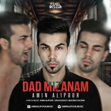 Amin Alipour - Dad Mizanam