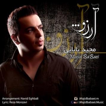 دانلود آهنگ آرزو از مجید بابایی با لینک مستقیم (sakhamusic.ir)20Majid Babaei Arezoosakhamusic.ir 355x355