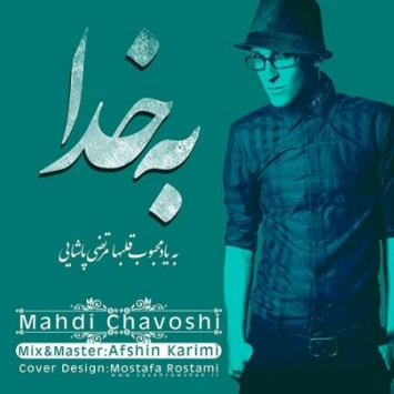 Mehdi Chavoshi - Be Khoda