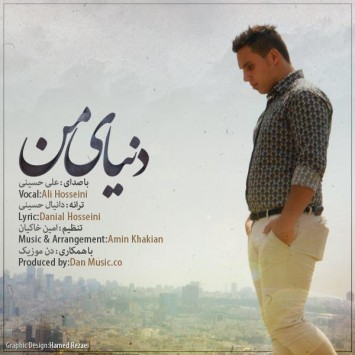 Ali Hoseini - Donyaye Man