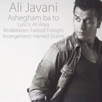 Ali Javani - Ashegham Ba To