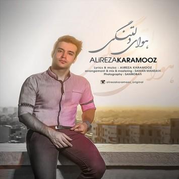دانلود آهنگ هوای دلتنگی از علیرضا کارآموز با لینک مستقیم (sakhamusic.ir)21Alireza Karamooz Havaye Deltangisakhamusic.ir 355x355