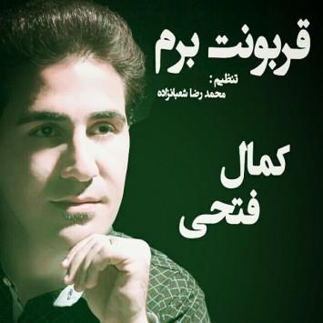 Kamal Fathi - Ghorbonet Beram