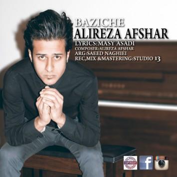 (sakhamusic.ir)22Alireza Afshar Bazichesakhamusic.ir 355x355 - دانلود آهنگ بازیچه از علیرضا افشار با لینک مستقیم