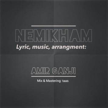 Download New Song By Amir Ganji Called Nemikham