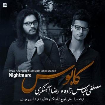 Reza Ahangari & Mostafa Abbaszadeh - Kaboos