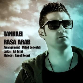 (sakhamusic.ir)23Reza Arab   Tanhaeisakhamusic.ir 355x355 - دانلود آهنگ تنهایی از رسا عرب با لینک مستقیم