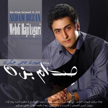 Mehdi Haji Asgari - Sedam Bezan