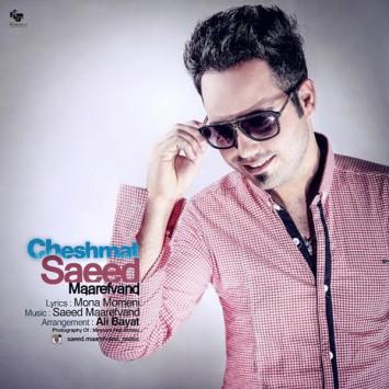 Saeed Maarefvand - Cheshmat
