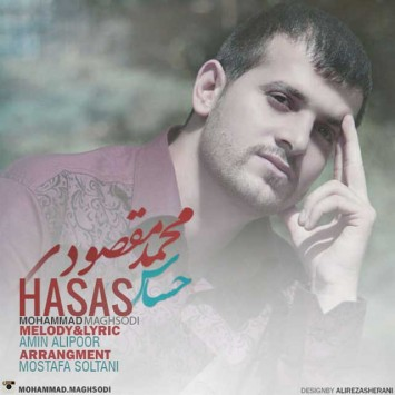 (sakhamusic.ir)26Mohammad Maghsodi   Hasassakhamusic.ir 355x355 - دانلود آهنگ حساس از محمد مقصودی با لینک مستقیم