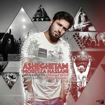 Morteza Hassani - Asheghtam