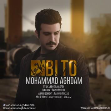 دانلود آهنگ بی تو از محمد اقدام با لینک مستقیم (sakhamusic.ir)27Mohammad Aghdam Bi Tosakhamusic.ir 355x355