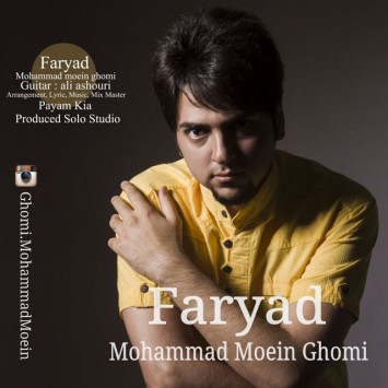 Mohammad Moein Ghomi - Faryad