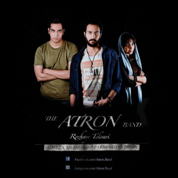 Atron Band - Roozhaye Tekrari