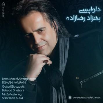 Behzad Rezazadeh - Delvapasi