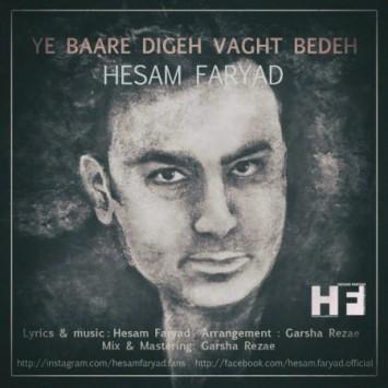 Hesam Faryad - Ye Baare Digeh Vaght Bedeh