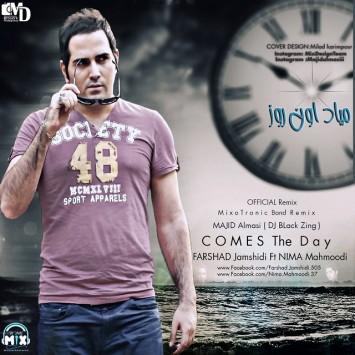 Majid Almasi - Miad Oun Rooz