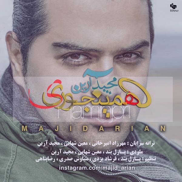 Majid Arian - Haminjoori