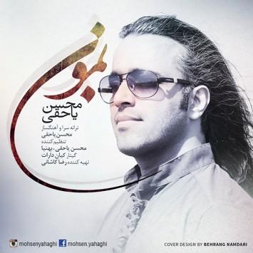 Mohsen Yahaghi - Bemoon