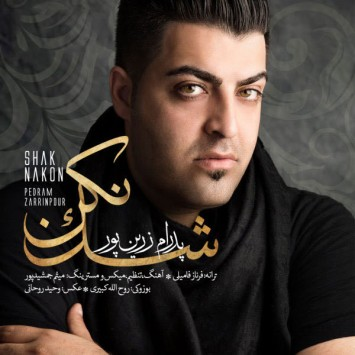 Pedram Zarrinpour - Shak Nakon
