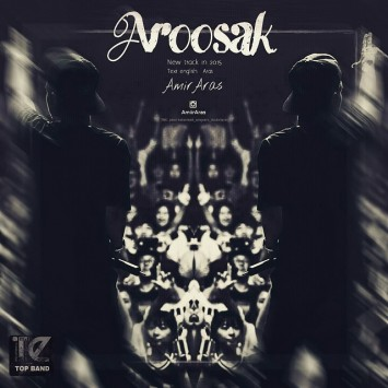 (sakhamusic.ir)29Amir Aras Aroosaksakhamusic.ir 355x355 - دانلود آهنگ عروسک از امیر ارس با لینک مستقیم