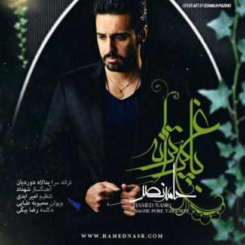 Hamed Nasr - Baghe Por Tarane