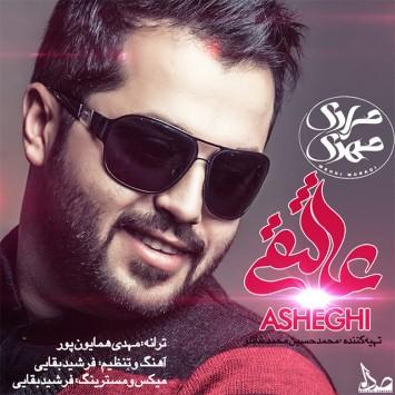 Mehdi Moradi - Asheghi
