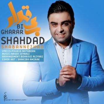 Shahdad Shaban Nezhad - Bigharar